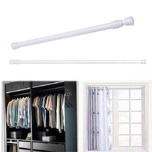 Adjustable Bathroom Shower Cur