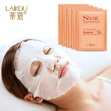 LAIKOU Snail Extract Face Mask Essence Cosmetic Moisturizing Face Mack Oil Control Shrink Pores Face Whitening Skin Care цена 2017