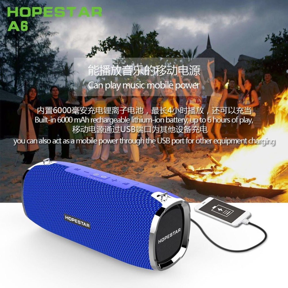 Image 4 - HOPESTAR A6 Bluetooth Speaker Portable Wireless Loudspeaker Soundbar 3D stereo Outdoor Waterproof Big Power Bank 35W-in Portable Speakers from Consumer Electronics