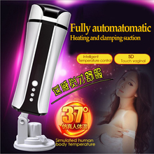 Electric male masturbation cup Full automatic heating Automatic clamping suction masturbator Adult Sex toys for men