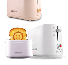 fully automatic toast bread machine sandwich maker home kitchen household appliances toaster smiley good quality