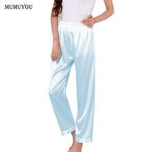 Women Satin Pyjamas Bottoms Sleep Trousers Loose Casual Pajamas Nightwear Lounge