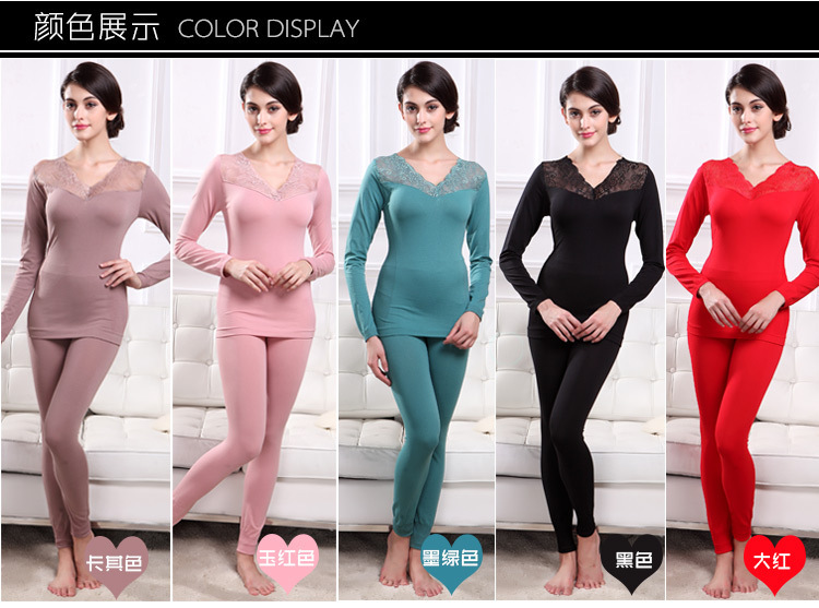Wholesale Seamless Body Thermal Underwear Suits Modal Bud Silk V-neck Model Body Thin Woman Long Suit