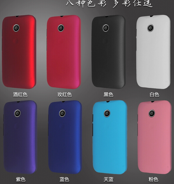 best sneakers d3f8a 30b8f US $2.7 |For Moto E Cover,Colorful Rubber Matte Hard Back Cover Case For  Motorola Moto E XT1022,High Quality,Free Shipping on Aliexpress.com |  Alibaba ...