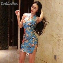 b7ead05cbdd55 2019 new yellow traditional chinese dress women s satin long halter  cheongsam qipao mujere vestido flower. US  19.35   piece Free Shipping