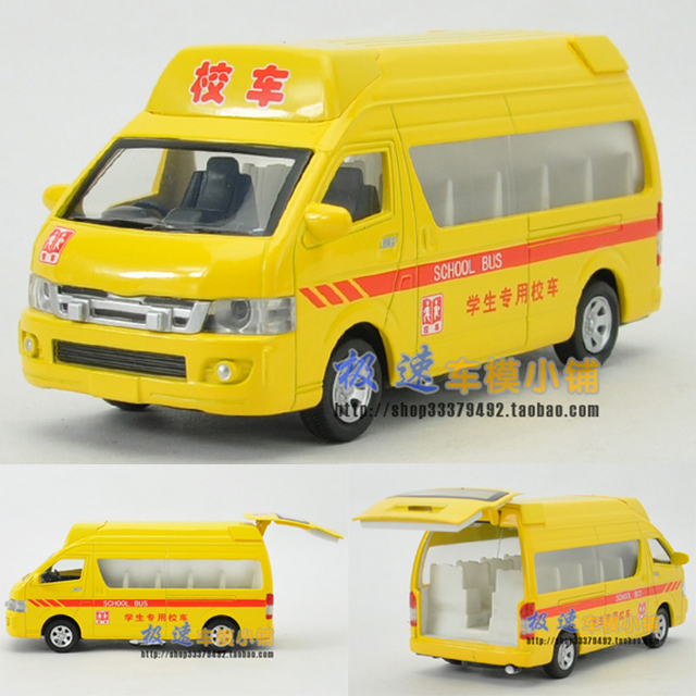 free shipping, Alloy bus microbiotic acoustooptical WARRIOR alloy car model
