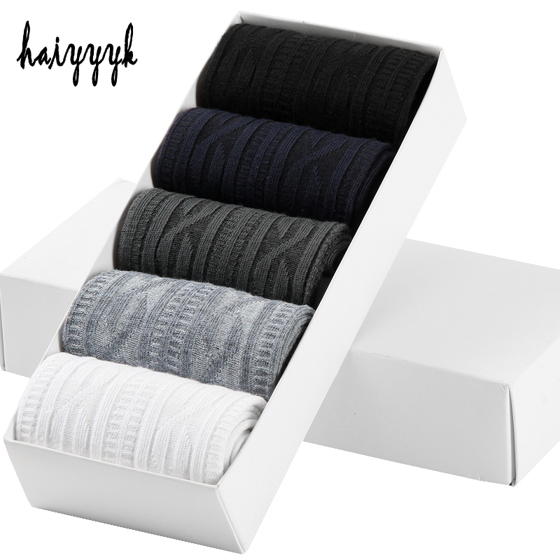 5 Pairs / Lot Brand New Men Bamboo Fiber   Socks   High Quality Casual Breathable Anti-Bacterial Man Crew   Sock   Size EUR 39-43