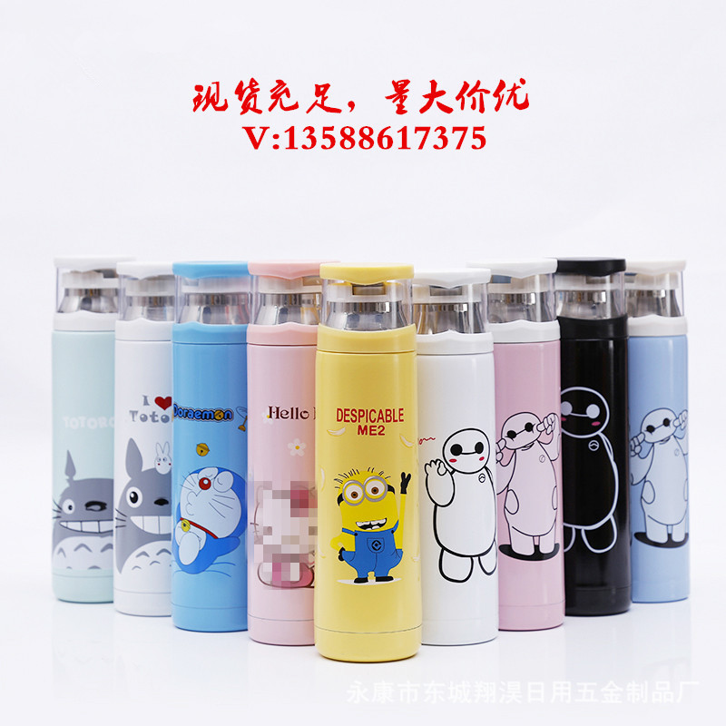Creative cartoon cup, stainless steel vacuum cup, portable vacuum thermal cup, children student bullet head thermos bottle