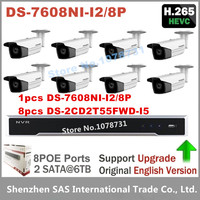 Hikvision Original Outdoor CCTV System 8pcs DS 2CD2T55FWD I5 5MP H 265 IP Bullet Camera IR