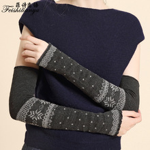 2017 Special Offer Autumn And Cashmere Fashion Jacquard Ladies Gloves Anti-slip Korean Version Of The Leakage Finger Cuff Arm