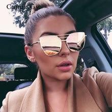Flat Top Rose Gold Men Women Mirror Sunglasses Fashion Brand Designer Cool Sun Glasses wholesale Female 2017 New YB59