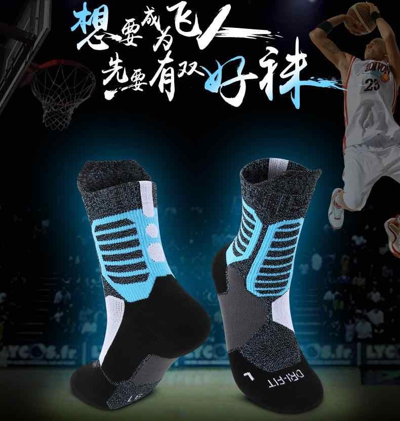 da6d3451b9685 ... basketball sport socks. US $10.44. 5.0 (1). 2 Orders. Men AD custom  terry cushion thick cotton towel low cut crew antiskid compression dry fit  elite
