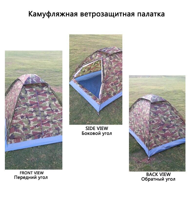 barracas de praia ao ar livre viagens