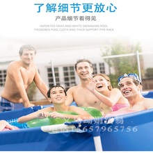 Large thick outdoor fish pond household adult pool oversized bracket pool family free inflatable children swimming pool