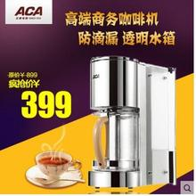 Free shipping AC – D15A high-grade commercial coffee machines drip tight with mobile transparent glass tank Coffee machine
