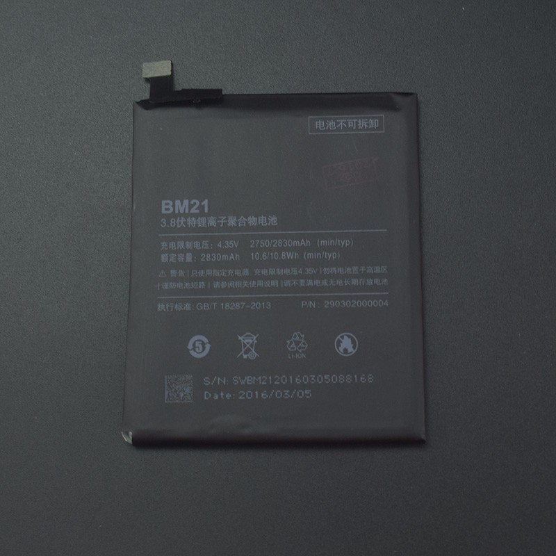 For Xiaomi Mi Note Battery Replacement BM21 2830mAh li ion battery Replacement For Xiaomi Mi Note Cell Phone in Mobile Phone Batteries from Cellphones Telecommunications