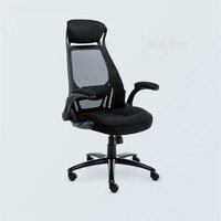 Büro Stuhl Esports Stuhl Spiel Sitz Gewickelt Rückenlehne Hause Lift Stuhl Swivel Sitz Rotierenden Armlehnen Freizeit Computer Stuhl|Bürostühle|   -