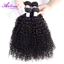 Alidoremi Malaysian Kinky Curly Hair Bundles 100% Human Hair Natural Color 8-28inch Non-Remy Hair can buy 1/3/4pcs