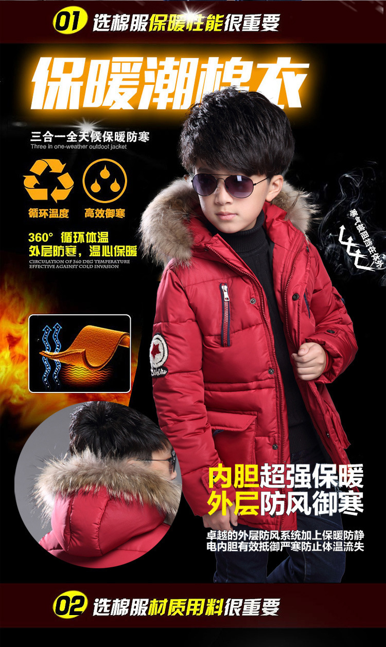 New baby Boys Winter Coat 6 to 14 Years Hooded Children Patchwork Down Baby Boy Winter Jacket Boys Kids Warm Outerwear Parks