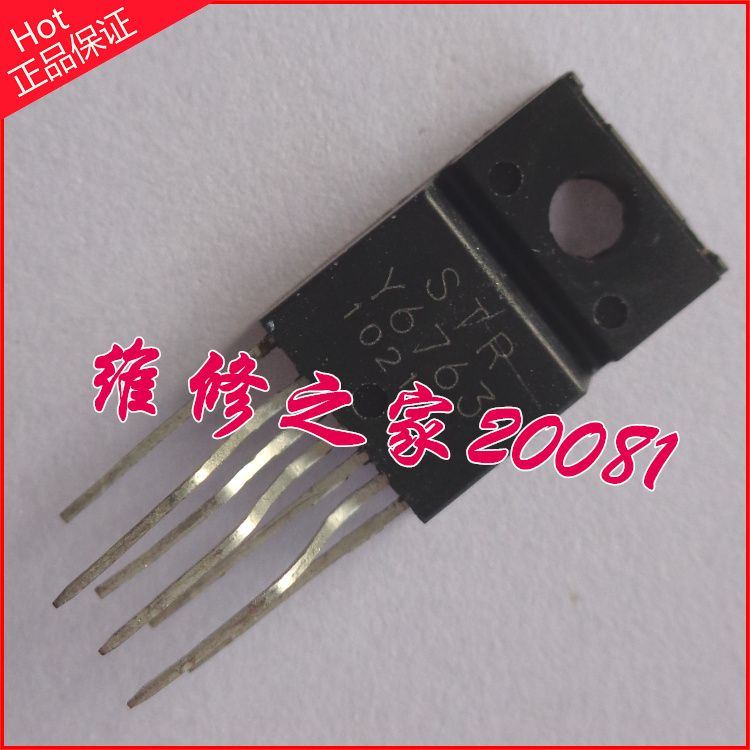 1pcs/lot STR-Y6763 STRY6763 TO-220F-7 In Stock