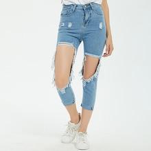 2019 Ripped Jeans for Women Ankle-Length High Waist Streetwear Light Blue Hole Denim Straight Pants Plus Size 3XL 4XL 5XL