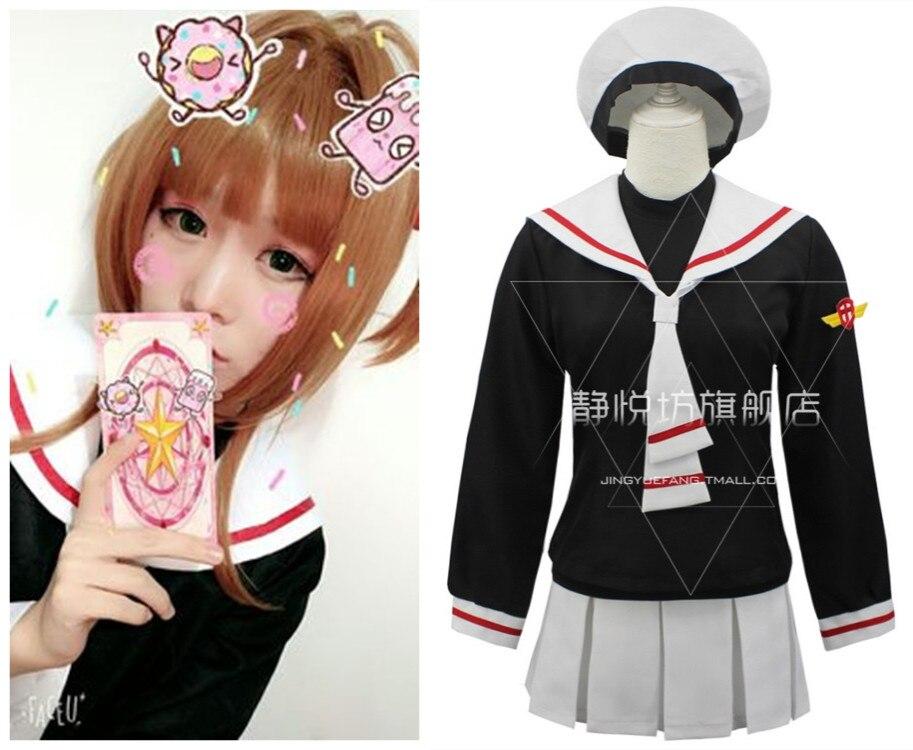 Japonais Anime carte Captor Sakura noir école robe Cosplay magique carte fille sakura Costume et chapeau ensemble complet