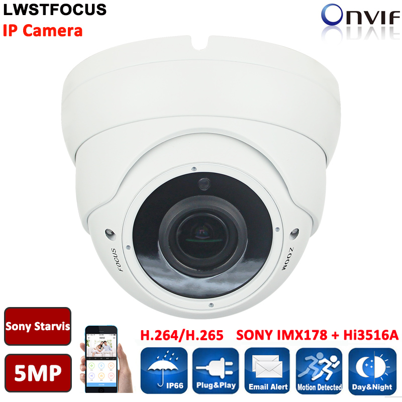 LWSTFOCUS Super HD 5MP 2592(H)*1944(V) Network PoE Security Weatherproof Dome IP Camera Power Over Ethernet P2P FREEIP ONVIF 5mp super hd 2592 x 1944p network poe outdoor indoor security dome ip camera with hd 6mp 3 6mm lens support hikvision protocal