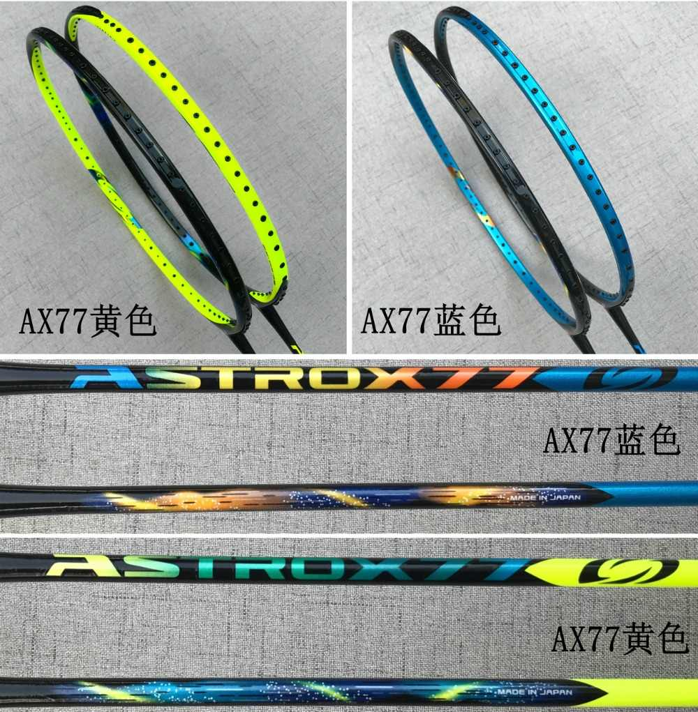 Racquet Sports Badminton Rackets Astrox 77 blue and green badminton racket rakieta