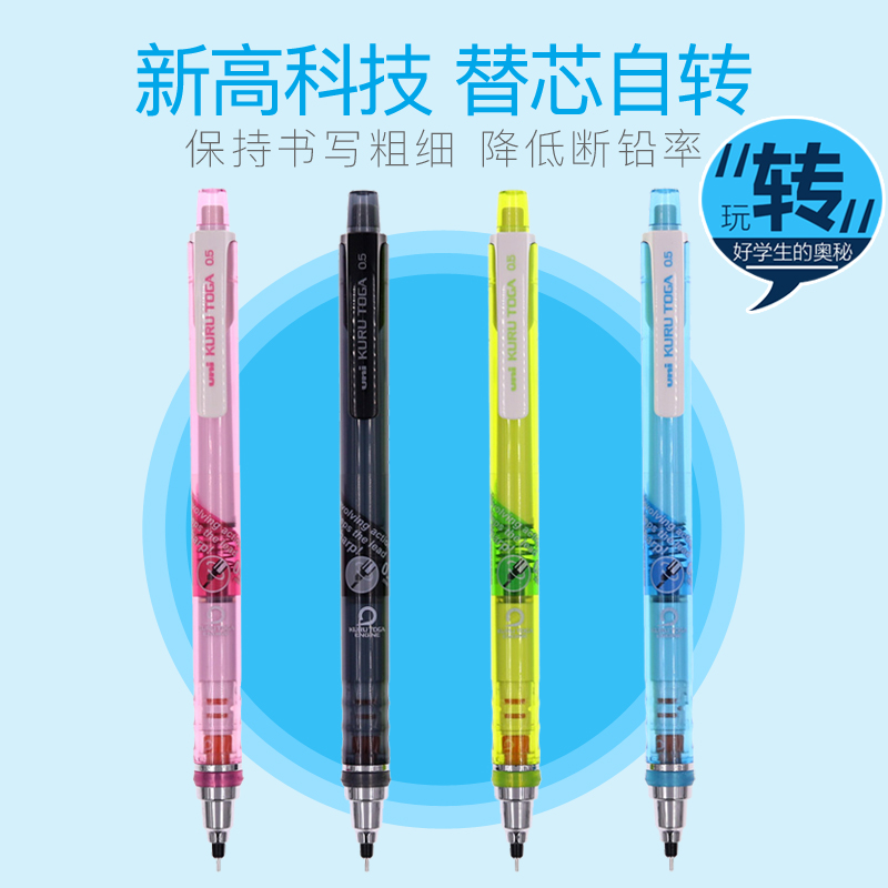 Japan UNI M5-450T Lite Version Kuru Toga Lead Core Automatically Rotates Mechanical Pencil 0.5mm 1PCS new arrival uni kuru toga mechanical pencil 0 5mm