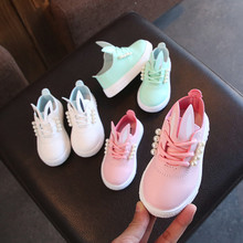 Kid Shoes Children Girls Casual Fashion Shoes