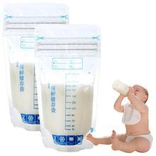 20 штук пакет для хранения грудного молока BPA бесплатно детские безопасные мешки для кормления 250 мл молочный морозильник сумки для мамы молоко детское питание хранение кормления