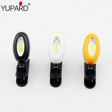 YUPARD bright power headlamp outdoor COB LED lamp mini Hat light Cap light 3 mode Head Light Fishing lantern CR2032 cell Battery
