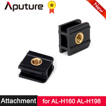 Aputure Cold Shoe Extension Attachment for Camera LED Video Light AL-H160 AL-H198 AL-H198C Connect to Multi Photography Lighting aputure amaran h198 led light cri 95 on camera daylight temperature light video photo lighting for dslr camera dv camcorder