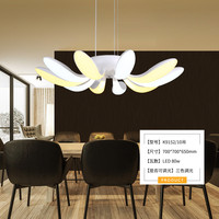 Postmodern Nordic Living Room Dimmable LED Chandelier Simple Atmosphere Bedroom Study Dining Restaurant Lamp Free Shipping