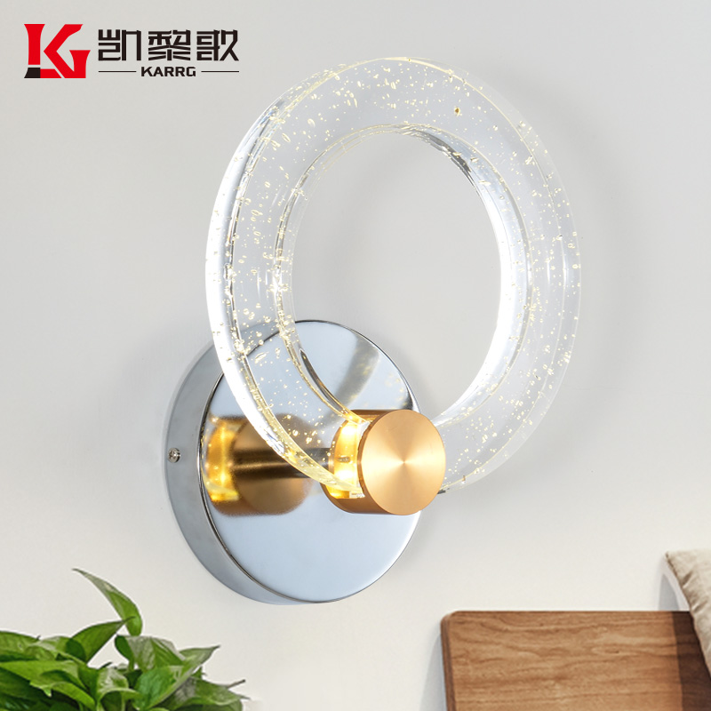 Round crystal lamp bedroom bedside lamp wall lamp simple modern personality aisle led living room wall round crystal lamp bedroom bedside lamp wall lamp simple modern personality aisle led living room wall