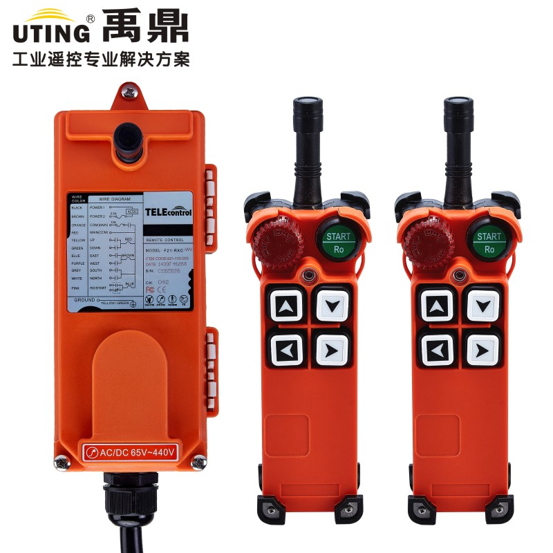 Industrial wireless radio remote control F21-4S for hoist crane 2 transmitter and 1 receiver 24V 36V 48V 110 220 380 440V AC/DC