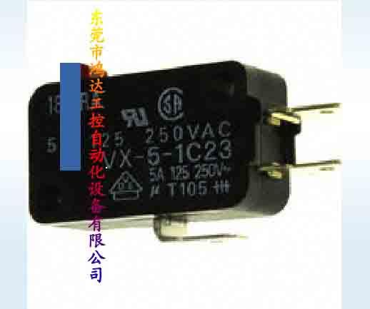 New Micro Switch VX-5-1C23