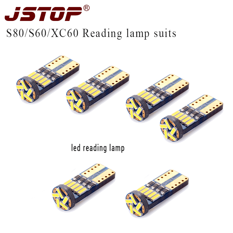 JSTOP 6piece/set S80 S60 XC60 high quality led reading lights trunk lamp canbus Interior bulbs 12VAC W5W t10 4014smd car lights reading explorer 5 teacher s guide