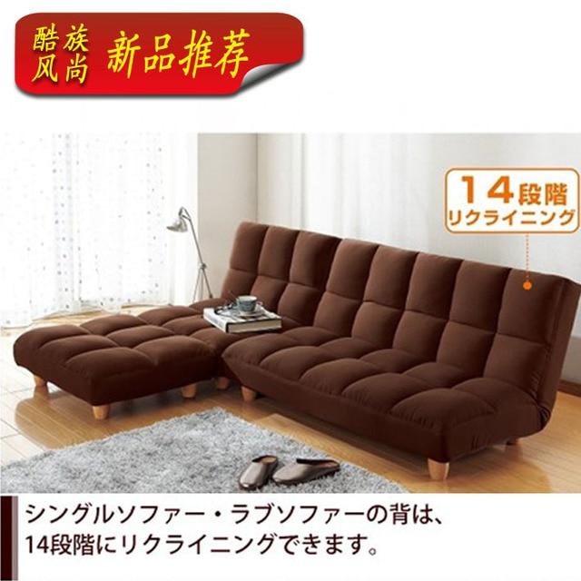 Merveilleux Japanese Style Living Room Sofa Fabric Sofa Combination Floor Sofa IKEA  Style Fold Out