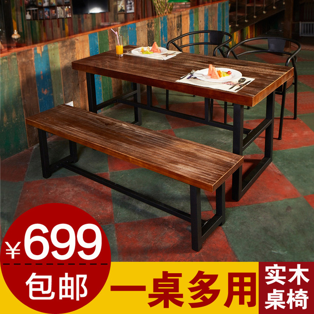 American Vintage Iron Restaurant Dinette Combination Of Solid Wood - Desk conference table combination