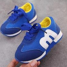 Spring Autumn Kids Shoes 2017 Fashion Mesh Casual Children S