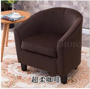Европейский тканевая одноместная Софа стул интернет кафе кофе небольшой диван гостиничная комната кабинет компьютерный диван стул - Цвет: VIP 7