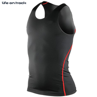 Men GYM Running Vest Workout Tank Tops Cycling Superior Fabrics Breathable Perspiration Sportswear Running Tights
