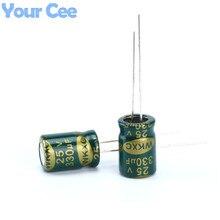 100 шт. электролитические конденсаторы высокой частоты 25 В 330 мкФ 8×14 мм алюминиевый электролитический конденсатор
