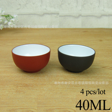 Yixing 4 tea cup medium white red black tea cup for teapot
