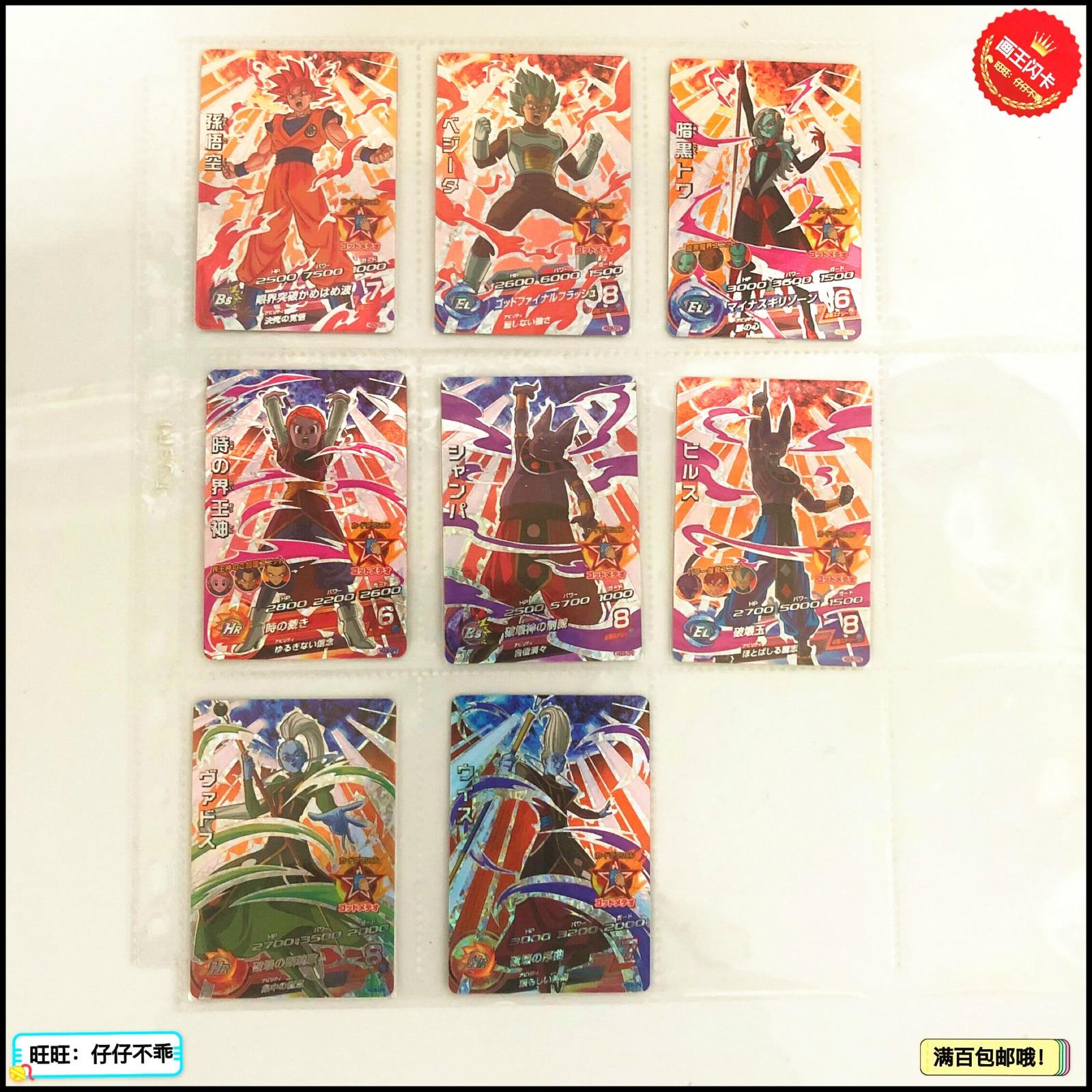 Japan Original Dragon Ball Hero Card HGD8 Goku God Of Creation Toys Hobbies Collectibles Game Collection Anime Cards