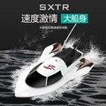 10 км/ч 27 МГц Rc приманка  мини-лодка  высокая скорость  дистанционное управление  скорость  лодка  ребенок  подарок  электрические игрушки RC
