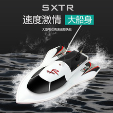 10km/h 27Mhz Rc Bait Boat Mini High Speed  Remote Control Speedboat Kid Gift Electric RC Toys
