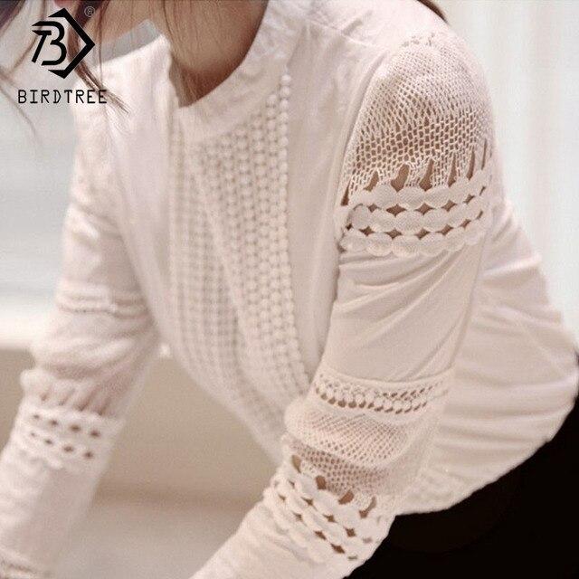 d888fbfbd40 2017 Fashion Elegant White Lace Crochet Hollow Out Blouse Women Cotton  Blend Shirt Puff Sleeve Tops Vintage T57349