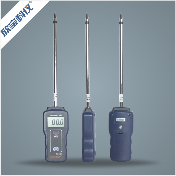 Integrated grain moisture tester wheat rice corn grain moisture content measuring instrument natural enemy fauna in rice wheat system of india